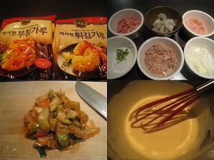 KimchiJeon1