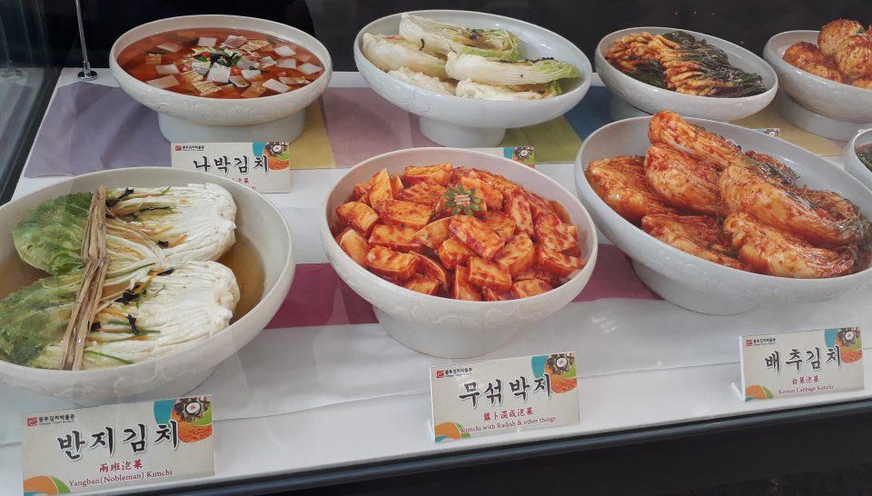 Korean AnJu
